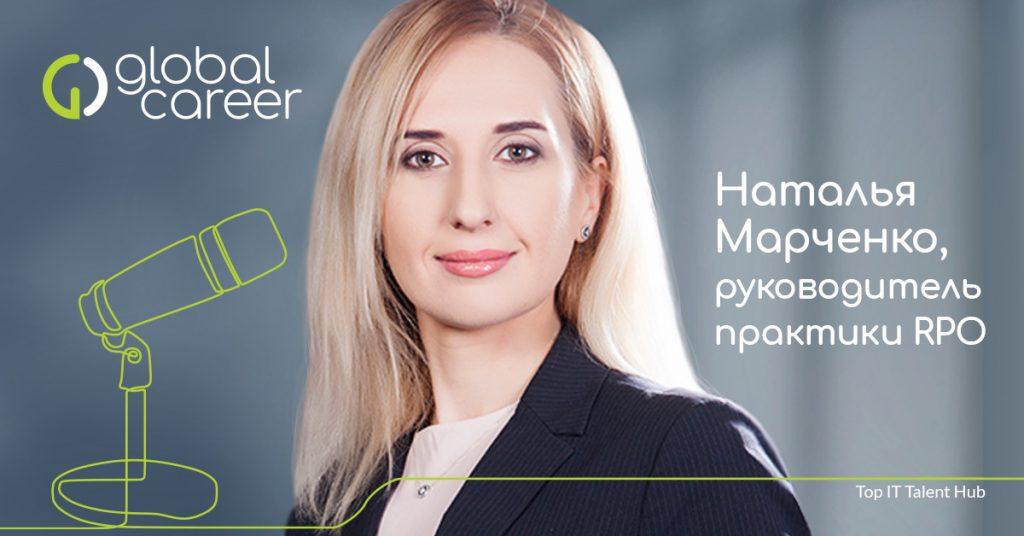 Natalia_Marchenko