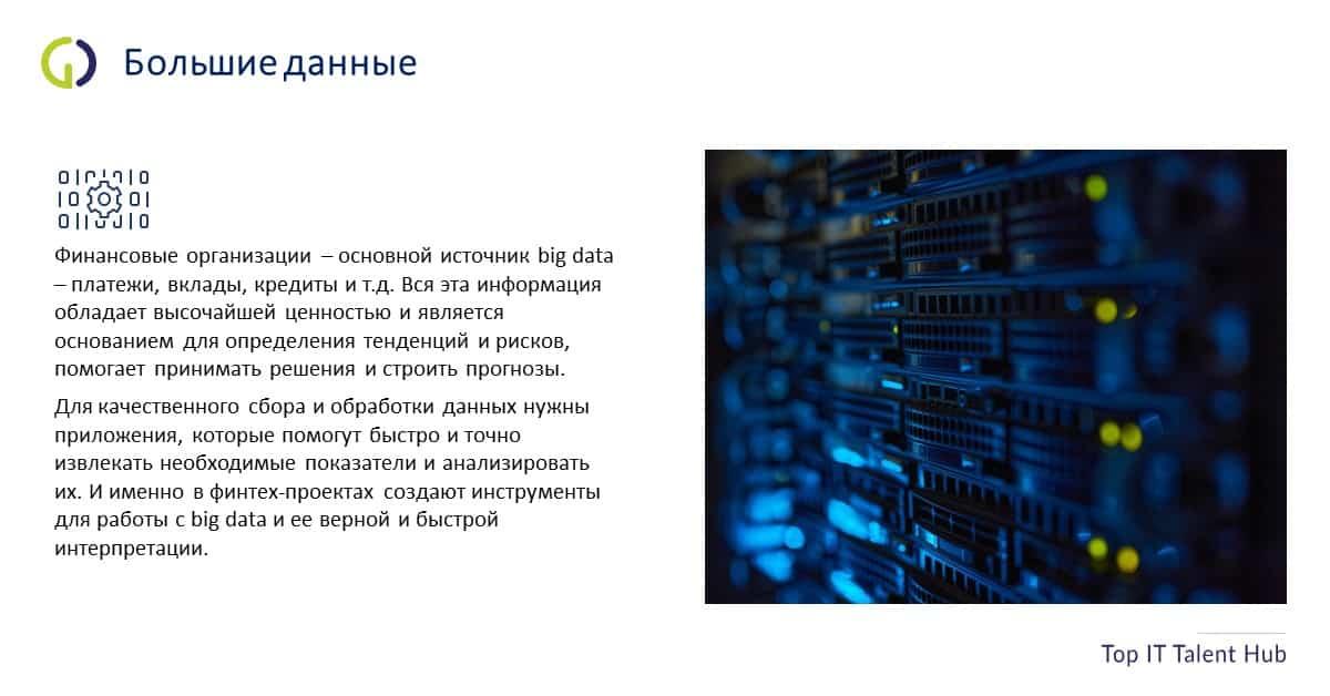 карусель_2_замена.png