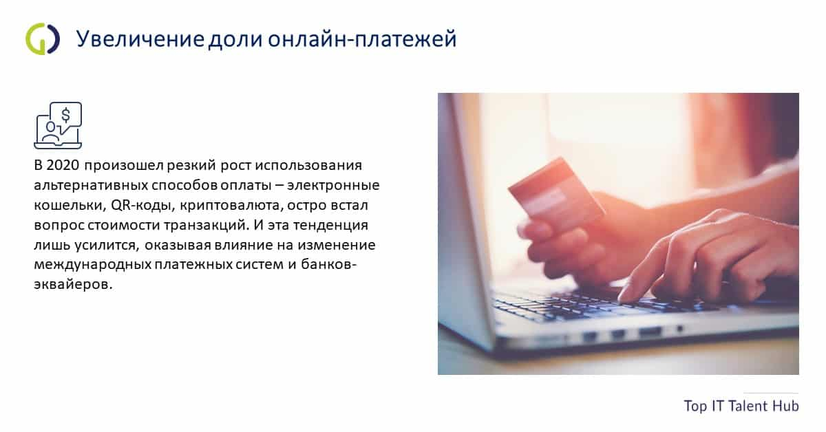 карусель_3_замена.png