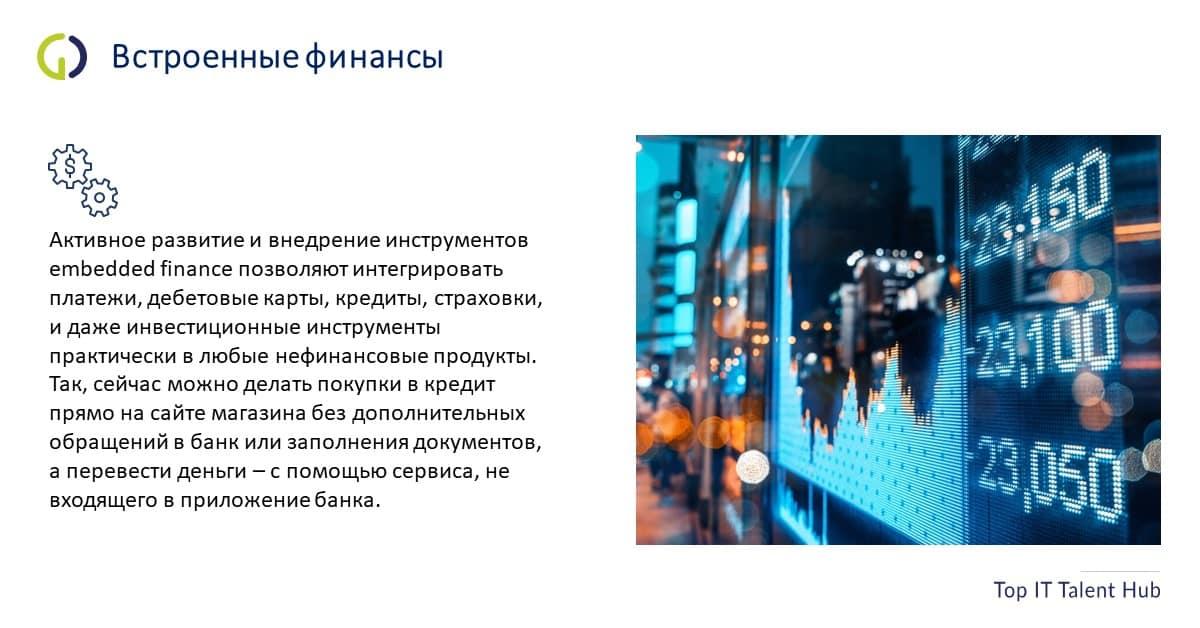 карусель_4_замена.png